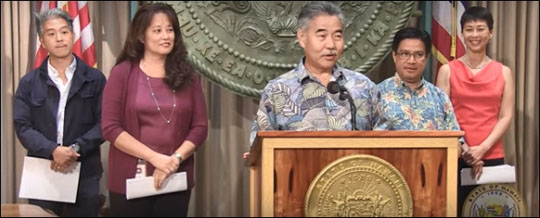 Hawaii Public Housing Authority - State of Hawaii